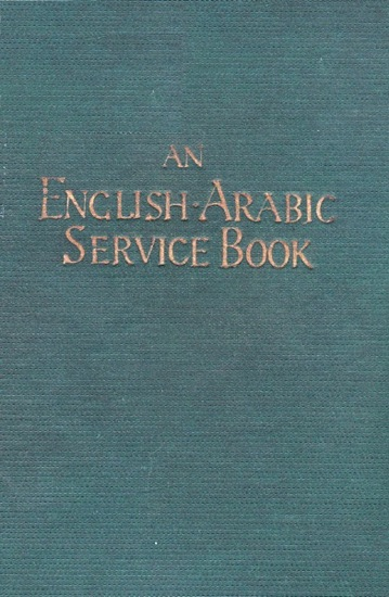 An English-Arabic Service Book: Forms of Service Sanctioned for Use in the Church of Saint Mary, Wadi Halfa, Sudan. Printed at the Nile Mission Press in Cairo, c. 1930.