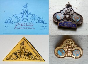 Top L: Cover of The Bee Kingdom (June 1930); Top R: Medallion, Mappin & Webb, Ltd. (London, n.d.); Bottom L: Sticker; Bottom R: Medallion (Egypt, n.d.)