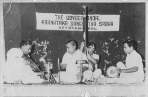 Sri A. Srinivasaraghavan accompanied by Dwaram Sathyanarayana Rao and Sri Upendran in Udyogmanal (Source: http://commons.wikimedia.org/wiki/File:A._Srinivasaraghavan.jpg)